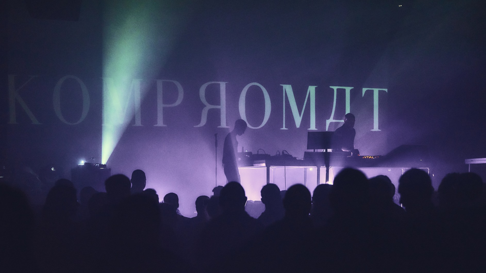 Mizuki-Kompromat27.jpg