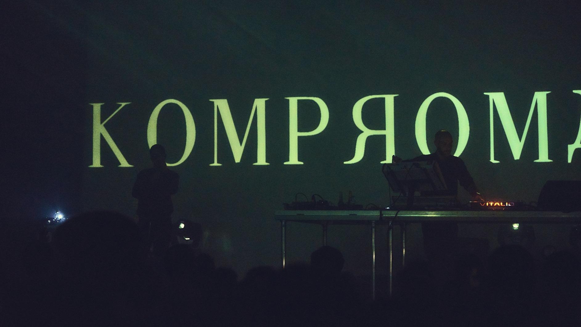 Mizuki-Kompromat8.jpg